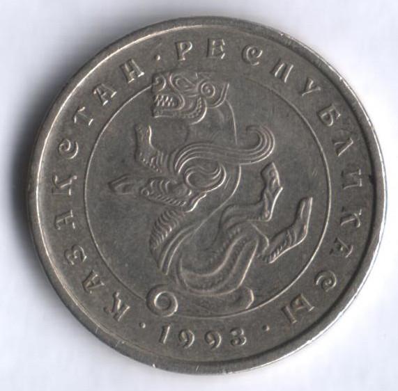 3 тенге 1993