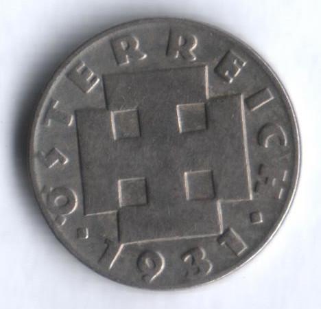5грошей1931